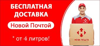 нова-пошта-Титан